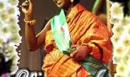 Ghana's Most Beautiful Pageant—Winner not so beautiful.