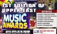 Upper East Music Awards 2016