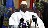 Human Capital Damage And Time Cost Of One Man Rule In Gambia 1994 To 2016