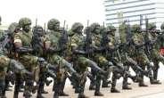 Female Warriors Of Allah, The Modern Military's Death Trip