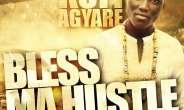 "Kofi Agyare Surprise Fans With ""Bless Ma Hustle"