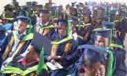 Free Tertiary Education