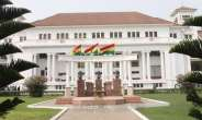 Gov't downplays US alarm over election petition judgement