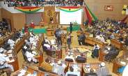 Academic Qualification for MPs