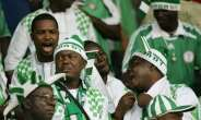 The Biblical Evidence Of God's Opposition To Nigeria's Existence