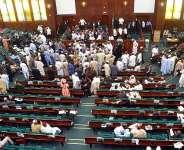 Nigeria's Parliament