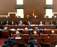 You didn't convince us – 'Unanimous' SC to Mahama on review application