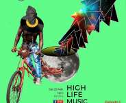 Highlife Music Deconstructed – An exploration into Ghana's iconic sound