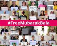Mubarak Bala: 300 days in Detention without trial