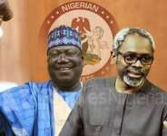 Open Letter To Nigeria's National Assembly Leaders