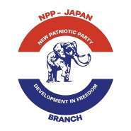 NPP Japan Branch Appreciates Ambassador Frank Okyere And Ghanaian Community In Japan