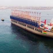 Karpowership Will Supply Reliable Power From Sekondi Naval Base