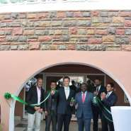 Engisys Limited Receives Support From Access Bank's German Desk
