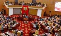 730201914141-j5fqi7t2g0-sweats-in-parliament