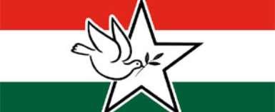 Ghana Shall be Reformed- GSDM