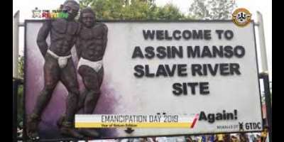 Discover the historic colonial treasures in Assin area