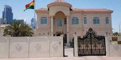 Desist from taking parcels from agents to UAE — Ghanaians warned