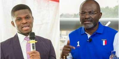 Humiliating Ken Agyapong for Ahmed Suale's murder unfair – Sammy Gyamfi