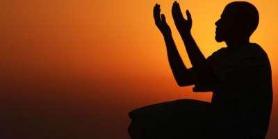 Ramadan: Time To Reflect