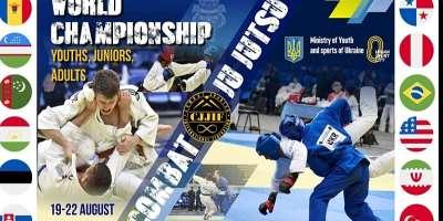 Four to represent Ghana at Combat Ju Jutsu World Cup in Ukraine