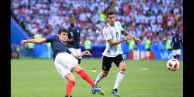 2018 World Cup: Pavard's Stunner Voted Hyundai Goal Of The Tournament