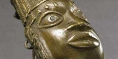 Metal vessel, Benin, Nigeria, now in Prussian Cultural Heritage Foundation, Berlin, Germany.
