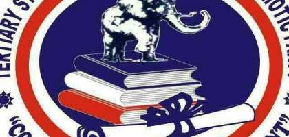 E/R: NPP To Inaugurates New TESCON Executives At Mount Mary College