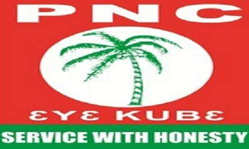 Workers' Day: PNC govt will reduce retirement age to 50 – General Secretary
