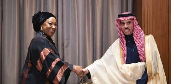 Foreign Minister Woo Saudi Investors To Invest In Ghana