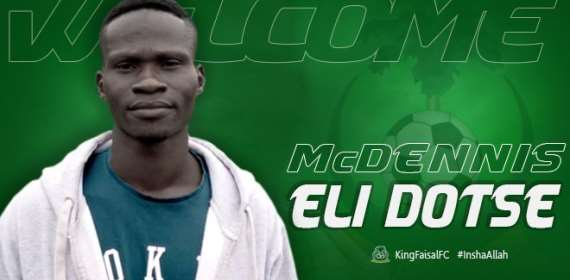 OFFICIAL: King Faisal Sign Midfielder McDennis Eli Dotse