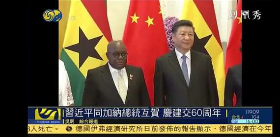 60 Years Of Ghana-China Diplomatic Relations: A Journey Worth Celebrating And Pondering
