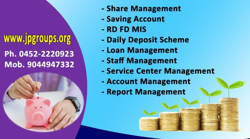 Nidhi Company Software.jpg