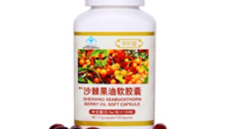 Berry Oil-.jpg