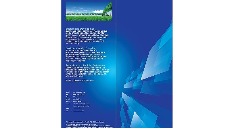 Double-A-80gsm-paper-supplier.jpg