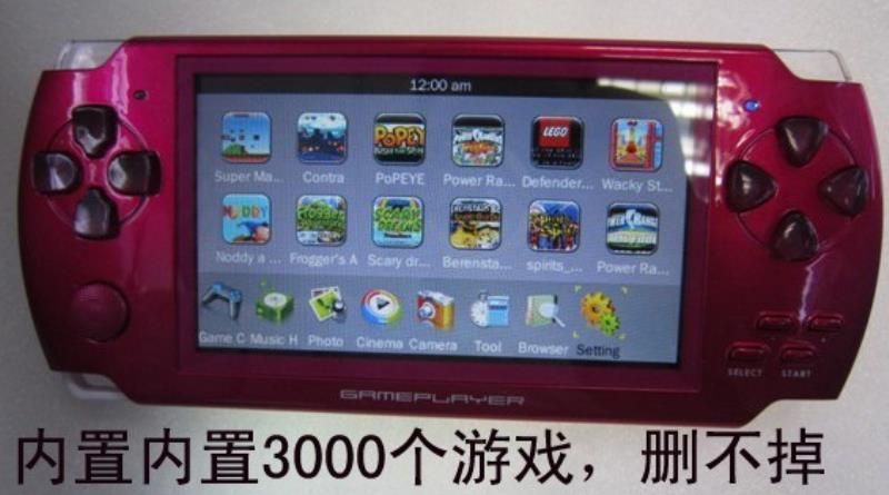 PSP4.jpg