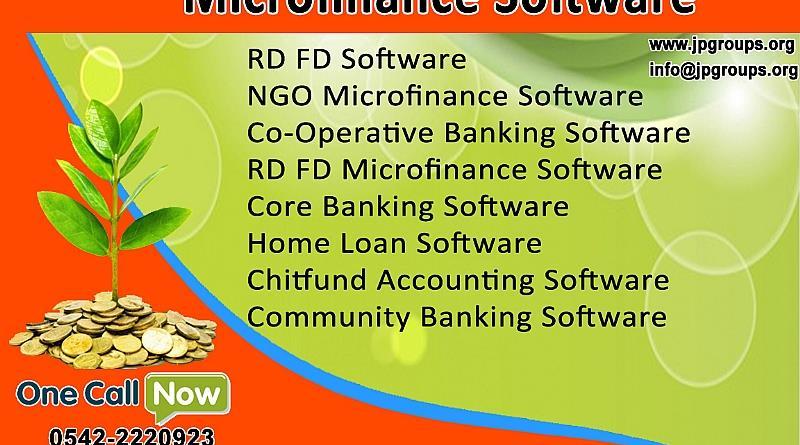 microfinance Software1.jpg