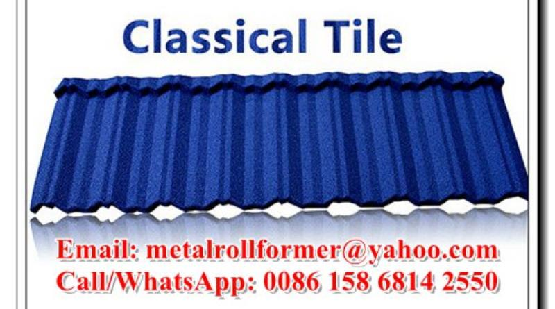 color stone coated roof tiles (13).jpg