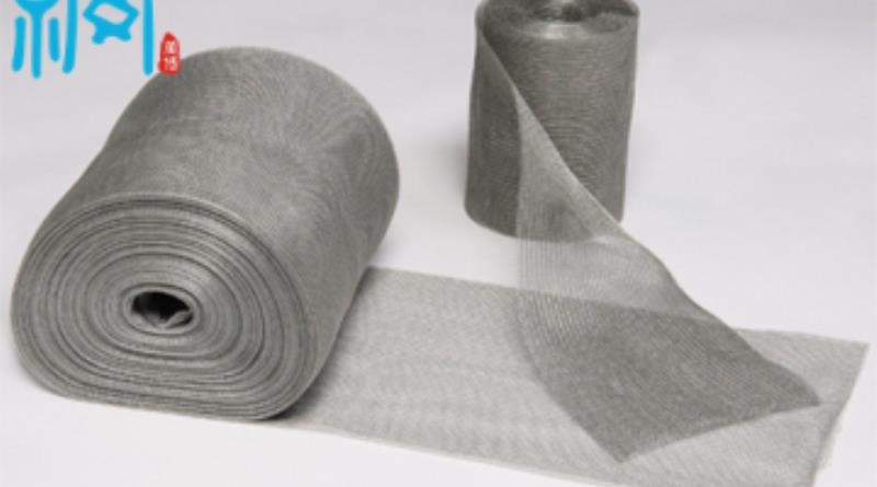 electric shielding knitted mesh tape.jpg