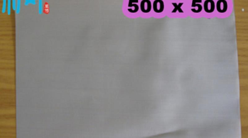 wick vape mesh 500.jpg