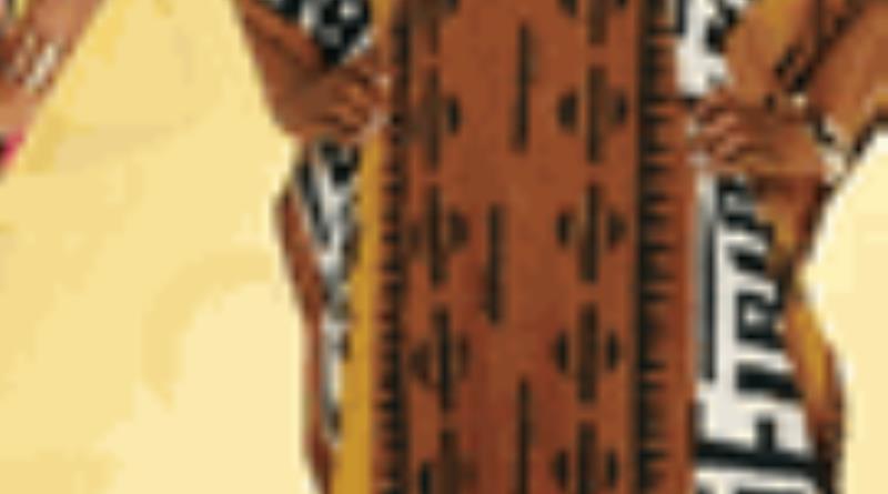 yhst19868486656341_2067_40342312_african_essence.gif