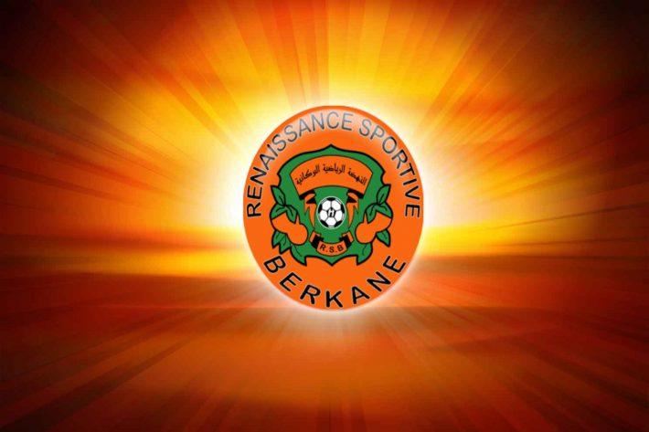 Gabonese Side AO CMS Announces Partnership With Moroccan Club Berkane