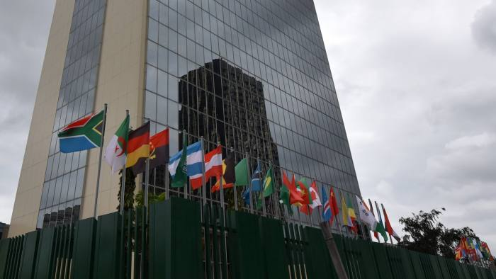 AfDB organises second Africa Investment Forum in November