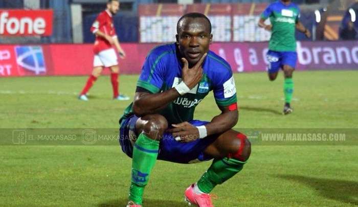 AFCON 2019: Ghana Needs Strong Team To Conquer Africa - John Antwi
