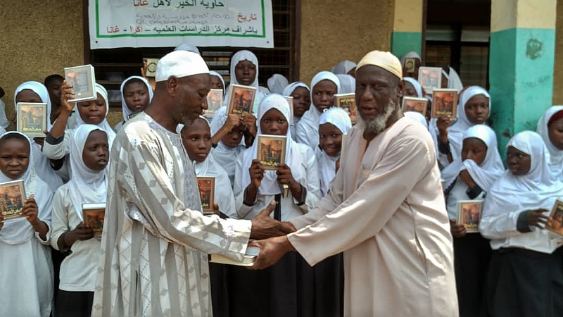 Islamic Schools And Communities Receive Teaching And Learning Materials