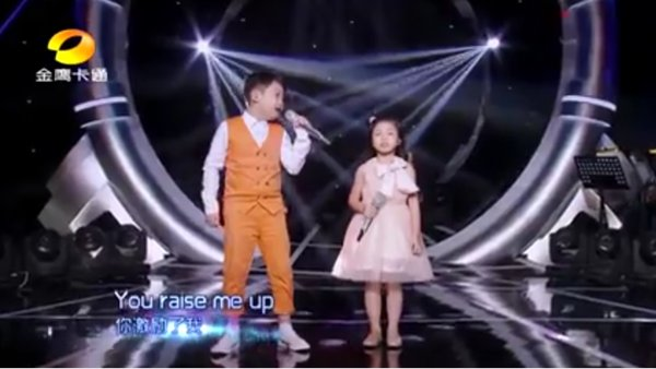 watch chinese kids sing american gospel hit song 39 you raise me up 39 39. Black Bedroom Furniture Sets. Home Design Ideas
