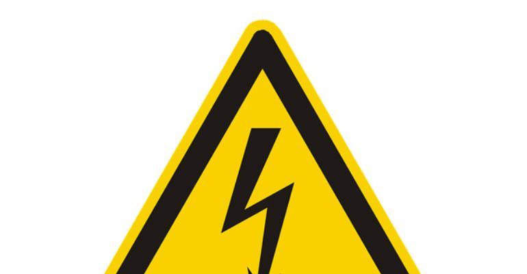 2 School Kids Electrocuted At Agona Duakwa Zongo