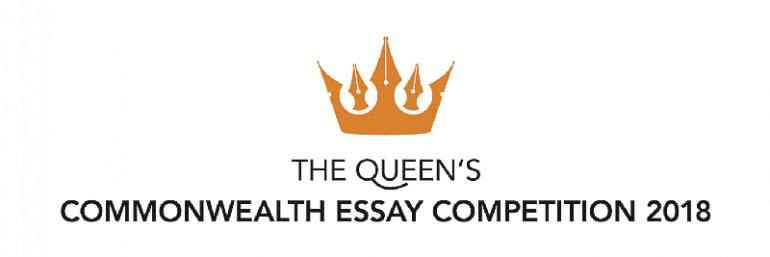 Queen's Commonwealth Essay Competition 2018 Launched