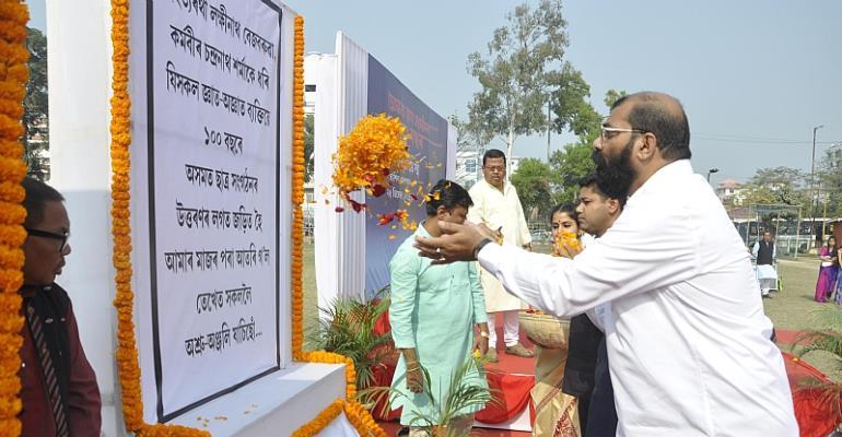 Aasu Celebrates Centenary Birth Year