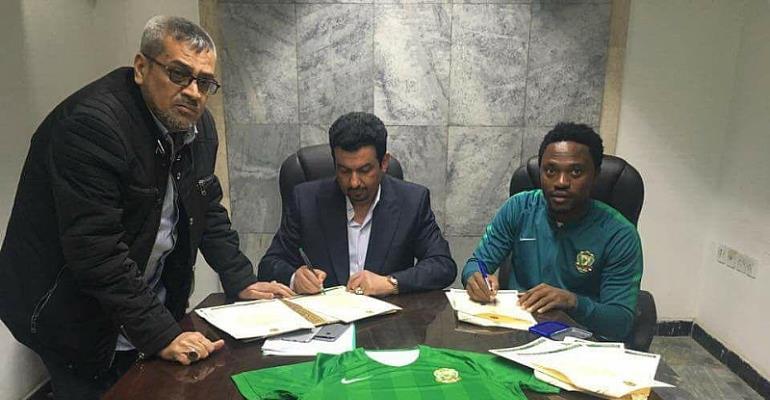 Newly Signed Al Shorta Midfielder Asiedu Attobrah: