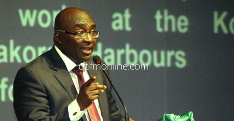 NDC failed to account for GH¢7bn expenditure – Bawumia